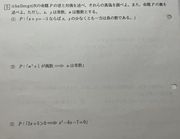 こちらの数学、教えていただきたいです。