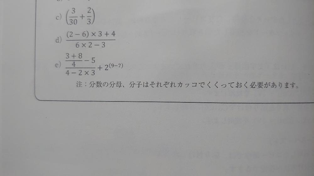 エクセルを使用したいのですが、この問題を表計算で入力するにはどのように入力したらよろしいですか。また、答えはどのようになりますか。ご教授お願いいたします。
