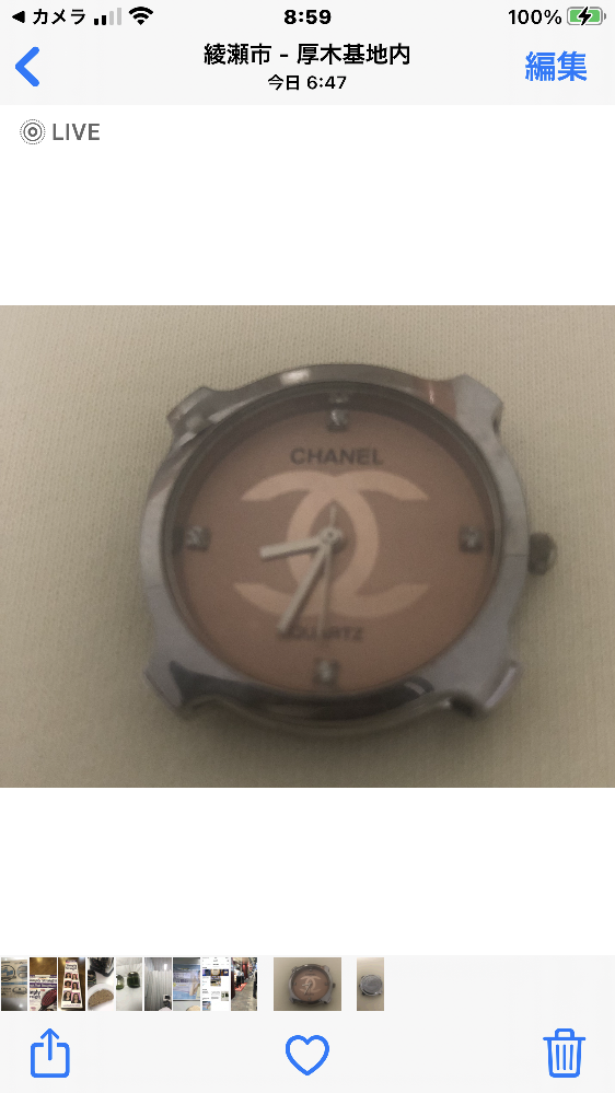 こんにちは。実家を整理してたら、ベルトのないシャネルの時計の文字盤を発見しました。古いもののようですが、本物なのかわかりません。このような時計が売られていたのかも分かりません。 シャネルブティックに聞けば、回答を得られると思いますが敷居が高く躊躇しています。どなたかご存知の方がいらっしゃったら教えて下さい。宜しくお願いします。