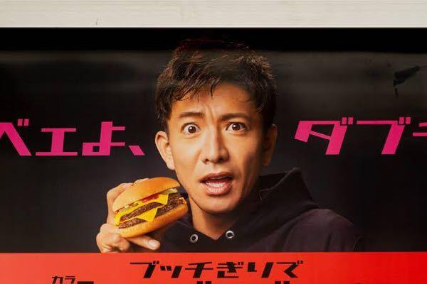 マックの宣伝にキムタクが起用されていますがキムタクを起用するのは莫大なお金かかりますか?