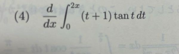 大学微分積分 次の式を微分してください。 ご協力お願い致します!!