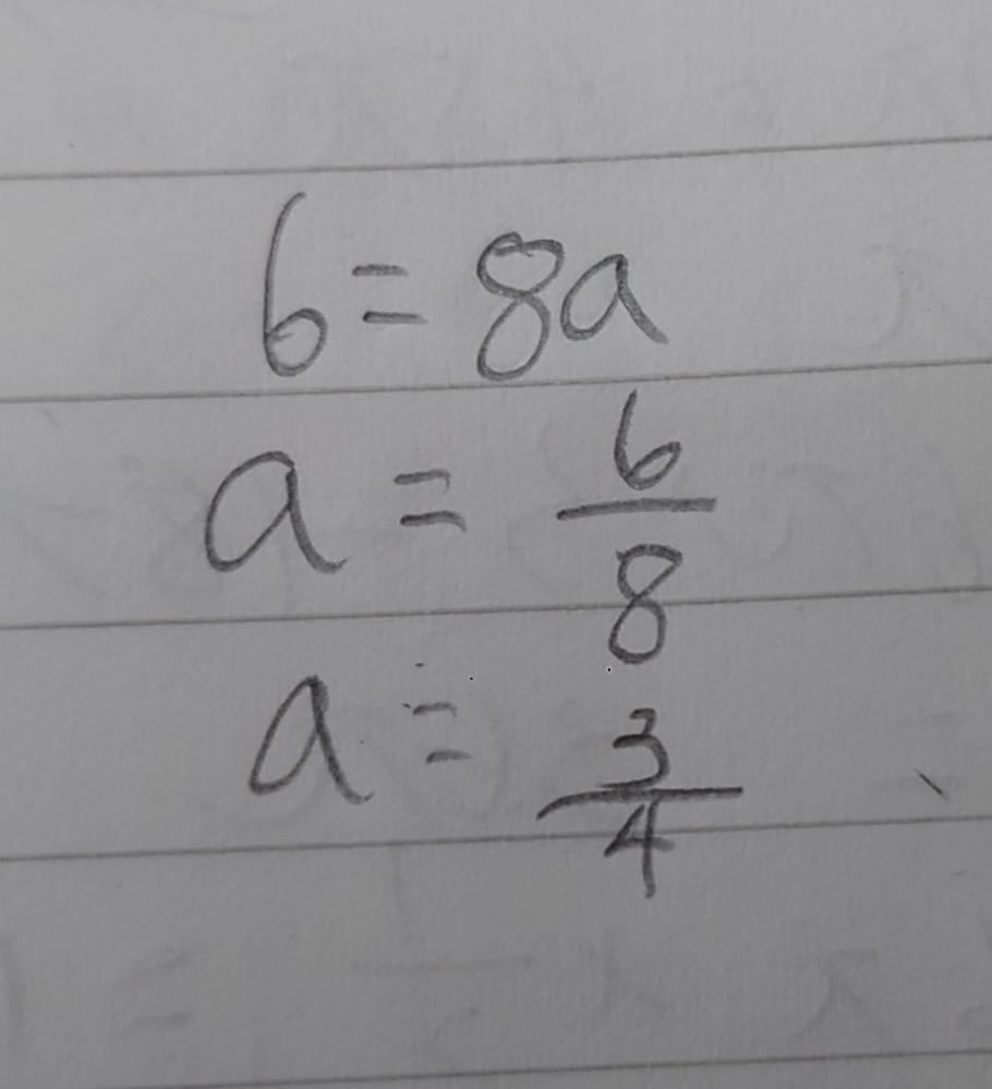 この計算なにかおかしいと思うんですけど、おかしいですよね?移行したら符号はマイナスになりますよね?この場合の計算方法を教えてください