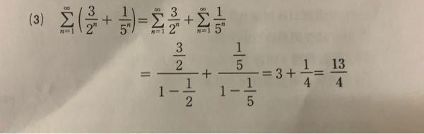 この問題の解き方を教えてください シグマ分配した後何故1−の形になるんですか?