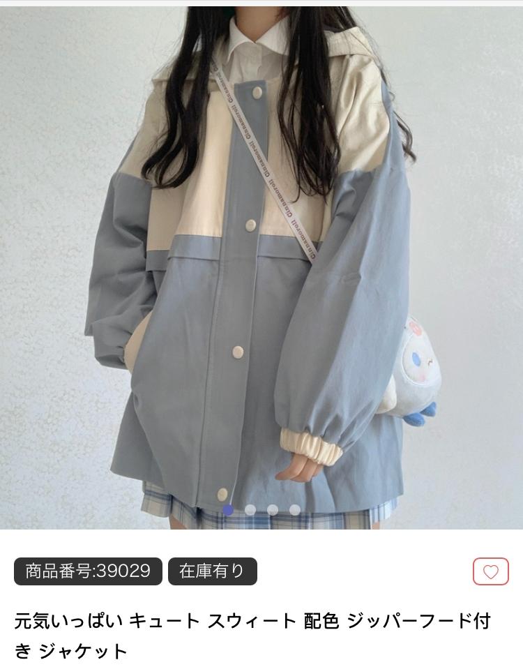 この服に合うワンピースの色教えてください