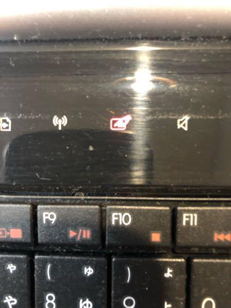 手に×のマークが赤く点灯し、隣のマークが点灯しません。どうしたらよいですか? PCは、gatewayのNV5800-43Kです。