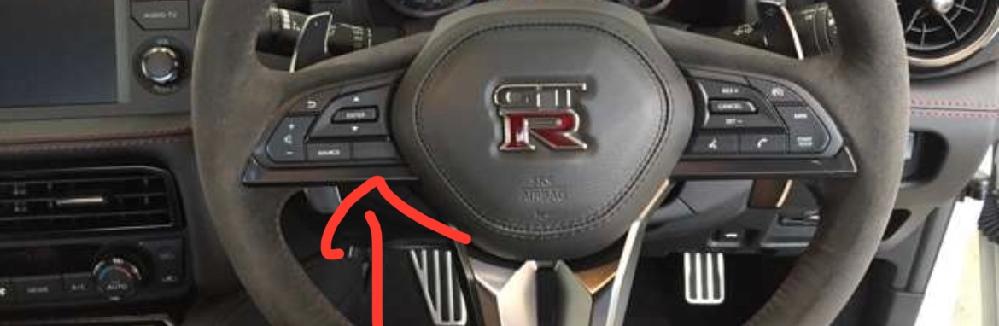 R35GT-Rの2017年モデル(後期)以降についてるステアリングスイッチの左側の矢印で印してるところにつけれるミニスイッチ?あれば教えて下さい。