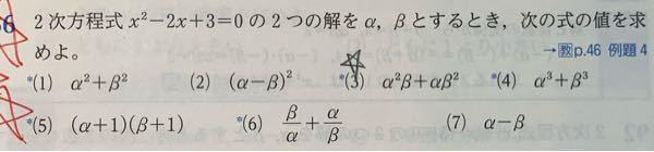 このような問題は全て公式を暗記しなければいけないのですか。