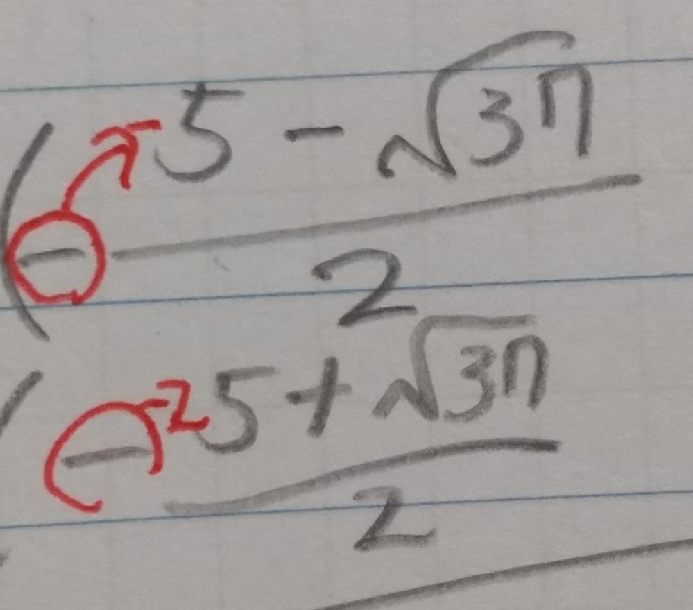 汚くてすみません 5±√37/−2で、私は前にマイナスつけたんですけど、分子の方につけないとダメなんですか?