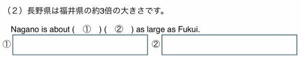 英語を早急に教えてください。