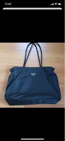 このプラダのバッグは本物ですか?