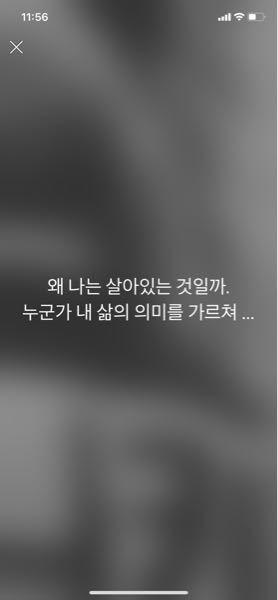 これ翻訳してください!韓国語?