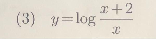 写真にある関数の微分の解き方を教えてください