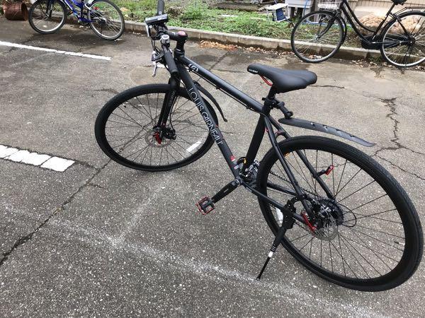 この自転車使ってるんですけど、グリップって変えられますか?