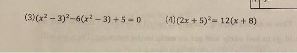 数学の課題手伝って下さい! 写真の2問です。