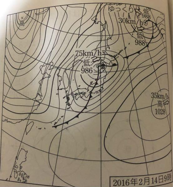 高校地学の天気図について、下の天気図でシベリア高気圧と日本海低気圧の気圧差が78hPaらしいのですが、どうやって読み取るのですか? 等圧線は4hPaおき、太線は20hPaおきに引かれています。