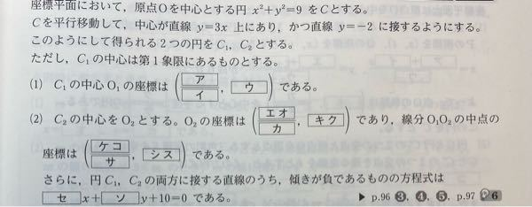 数学の問題について至急解答解説お願いします!