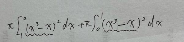 この2つの積分を合体させる方法を教えてください 左のインテグラルを上下変えてマイナスをつけても ∮0→-1になるだけじゃないですか?
