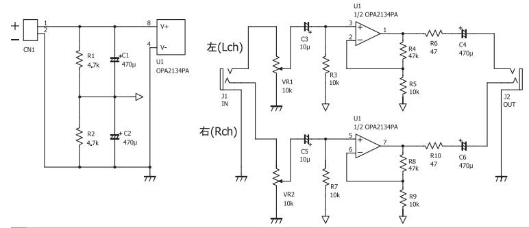 オペアンプの回路について質問なのですが、 秋月のオペアンプを使ったヘッドホンアンプキットを 両電源で作ろうと思うのですが、その場合、 C1、C2、R1、R2を取り付けないで直接V+とV-とオペ...