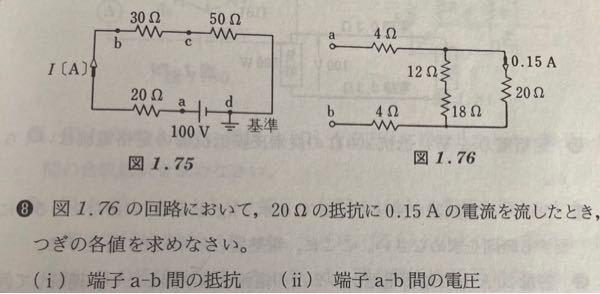 この問題解き方を教えて欲しいです。 お願いしますm(_ _)m