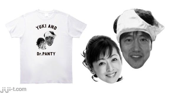 このTシャツどう?