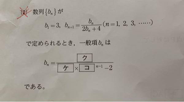 【大至急】この問題の解き方を詳しく説明して欲しいです ♂️全くわかりませんよろしくお願いします
