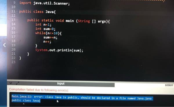 プログラミングのJava言語についての質問です。 このエラーの直し方がどうしてもわかりません、、 中身はあっていると思うのですが、このエラーが出てしまいます。どのように直したらできますか?
