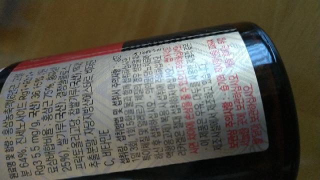 韓国語 1日3回一回5錠 毎食後ですか? 数字の部分の翻訳お願いします!