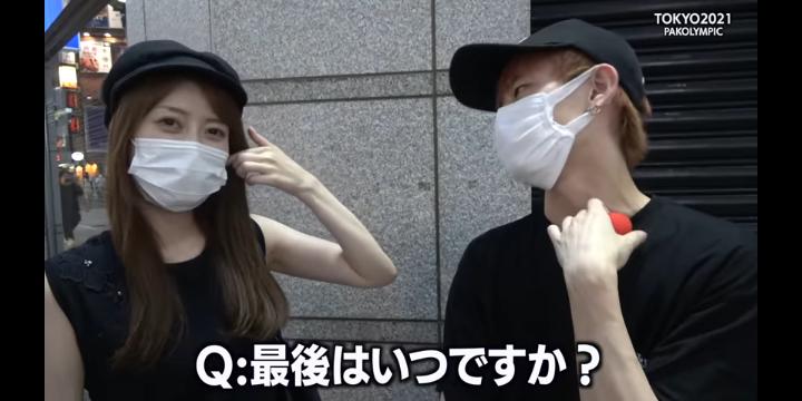 右の人のマスクはどこのメーカーのものですか?