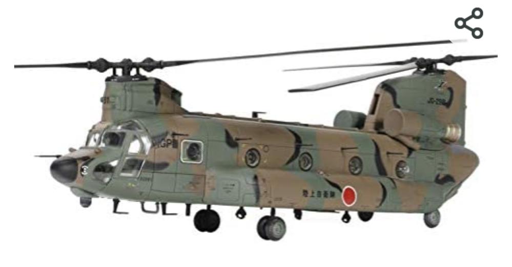 今朝から八千代市上空をヘリコプターが頻繁に飛んでますが何かあったのですか