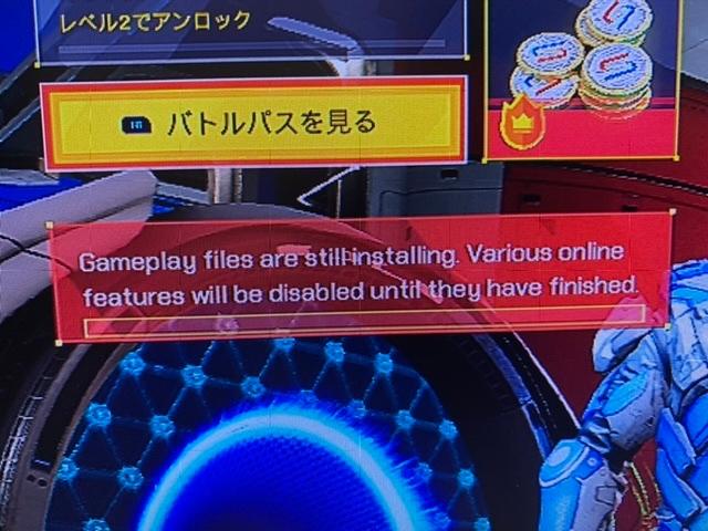 PS4でSplitgateをしようと思ったらこの画面が出たままフレンドマッチなどもできません。 アンインストールや再起動をしても変わりませんでした。どうしたらよろしいでしょうか?