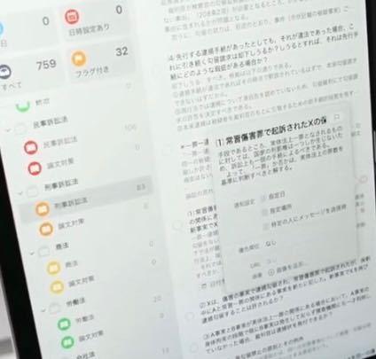 これ、Macのなんのアプリか分かりますか?