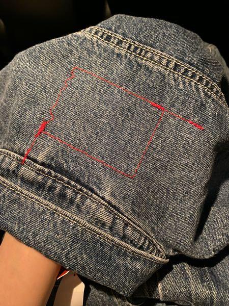 デニムジャケットの首後ろにある、この赤い糸は取るのが普通ですか?裏側はロゴ入りの布が貼り付けてあります。 全体で見るとここだけ赤い糸が目立ってるので、取りたいのですがとっても大丈夫でしょうか?穴が残りそうで心配です。
