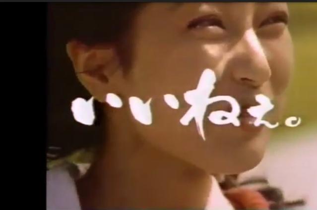 鶴田真由さん出演の懐かしい「カルビーポテトチップス」のCMのナレーション担当の男性はどなたでかくしょうか?お分かりになる方いらっしゃいましたらお教え下さい。宜しくお願いします。