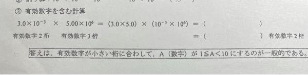 この問題が分からないので教えてください。