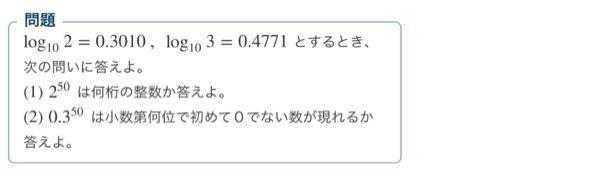 千葉工業大学の学生です。この問題がわかりません。どなたかわかる方いますか?指数関数の問題です。