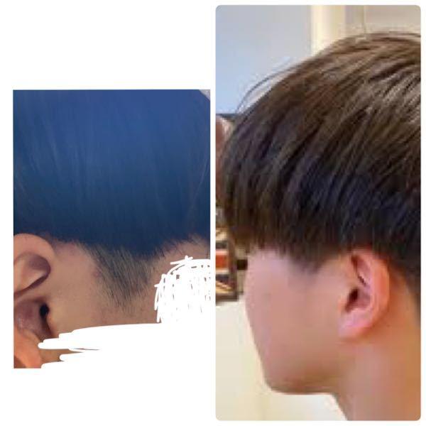 左が自分です 右の写真のようなツーブロがいいんですが、 このようになってしまって毎回いじられます ドライヤーの仕方、アイロン、髪をすくなど 治し方があったら教えてください。