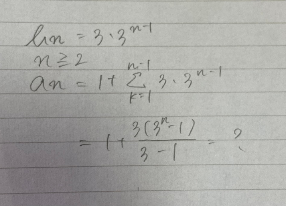 数学、数列についての質問です。 数列(An): 1、1+3、1+3+9、1+3+9+27....について (1)AnとA6を求める (2)第n項までの和Sn なのですが、 この問題は階差数列で解くのですか?? Anが1、4、13、40..なので 階差が3、9、27... 階差数列Bnは初項3、階差3だから3・3^n-1 この後は画像を見ていただきたいのですが、 計算が分かりません(><)