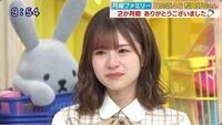 日向坂の松田好花はなんであんなに泣いてるんですか? 演技ですか?新規ファン獲得のためですか?