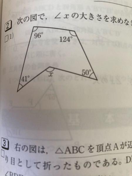 中2の数学です。教えてくださいm(_ _)m