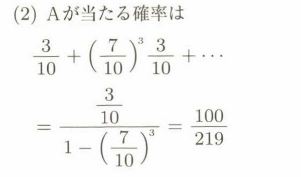 チップ100枚つけます。1行目から2行目はどんな計算をしているか教えてください。