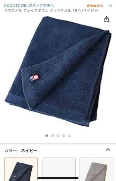 自衛隊の男友達にプレゼントを上げる予定で、今のところ今治タオルはどうかなと思っています。 他に良い案があれば教えてください。