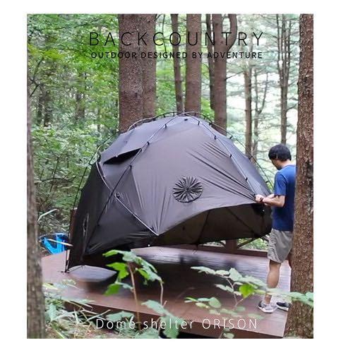 韓国製のback countryと言うメーカーのテントなのですが横についてる絞りみたいなのは何かわかりますか?
