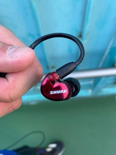 Shure se535のイヤホンを使用しているのですがこれは本物でしょうか??? 最近偽物があるという記事を見て気になりました。