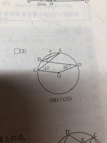 (3)番教えて欲しいですm(*_ _)m 解説見ても???だったので出来れば図など使って教えて欲しいですm(*_ _)m