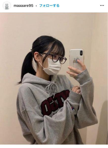 こんな感じの可愛くて安い黒縁メガネってどこで買えますか?