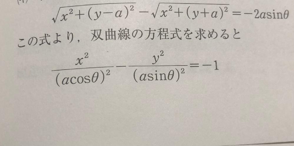 この式変形を詳しく教えてください。