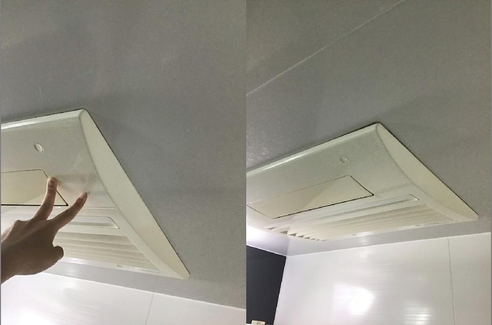 天井に設置してある浴室暖房乾燥機の端っこが接着の剥がれか何かで画像のように浮いてきました。 これは修理対応が必要な状態なのでしょうか? よろしくお願いします。