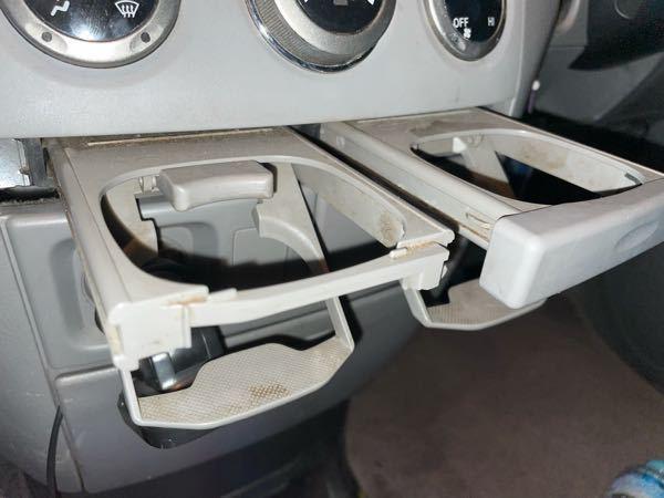 車に付いているドリンクホルダーのパーツが壊れてしまったのですが、どうしたら良いでしょうか? 取れたパーツ無くしました