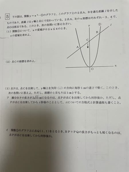 ⬛︎5 (1)〜(3)わかる方解説お願いします、、