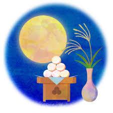 本日9月21日は中秋の名月の日です(*˙˘˙*) 皆さんお月見はしますか?